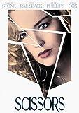 Scissors (1991)