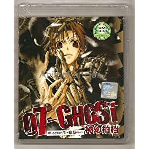 Ghost Hunt anime DvD
