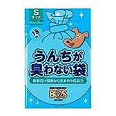 うんちが臭わない袋 BOS ペット用(Sサイズ15枚入)