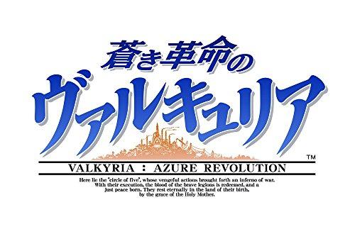 蒼き革命のヴァルキュリア 戦場のヴァルキュリア 「蒼き革命のヴァルキュリア」 アムレートら大罪人5名、ストーリーを追うPVが公開