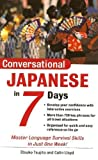 img - for Conversational Japanese in 7 Days by Etsuko Tsujita (2004-02-12) book / textbook / text book
