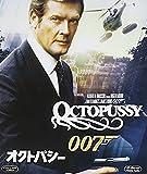 【007名場面ランキング】「アクション」名場面ベスト200圏外(28)