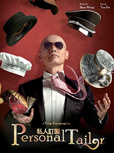 Personal Tailor (English Subtitled)
