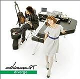 diverge(初回限定盤)(DVD付)