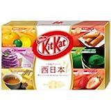 Japanese Kit Kat- Japan-limite Japan West Chocolate Box 5.2oz (12 Mini Bar)