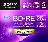 SONY 日本製 ビデオ用BD-RE 書換型 片面1層25GB 2倍速 ホワイトプリンタブル 5枚P 5BNE1VGPS2