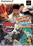 Hyper Street Fighter II: The Anniversary Edition & Vampire DarkStalkers Collection Value Pack [Japan Import]