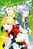 STAR BEAT!!(2)