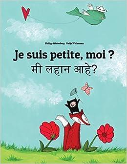 pour les enfants (Edition bilingue français-marathi) (French Edition