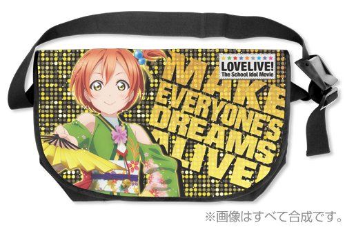 Live Love! Die Schule Idol Kino Version Sternenhimmel Rin umkehrbar Umhaengetasche