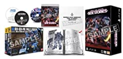 機動戦士ガンダム サイドストーリーズ Limited Edition (初回封入特典 豪華4大特典コード同梱 同梱)