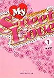 My Sweet Love〈1〉