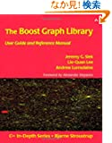 Boost Graph Library, The: User Guide and Reference Manual (C++ In-Depth Series)