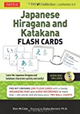 Japanese Hiragana & Katakana Flash Cards Kit: (Audio CD Included)
