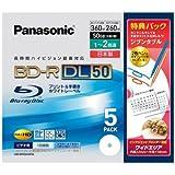 Panasonic ブルーレイディスク 追記型5P インクジェット50GB 5枚パック LM-BR50AW5L