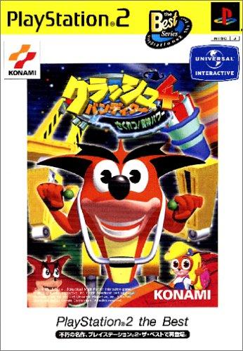 クラッシュ・バンディクー4 さくれつ!魔人パワー PlayStation 2 the Best