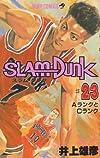 SLAM DUNK 23 (ジャンプ・コミックス)