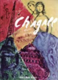 Chagall (157715052X) by West, Shearer