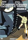 echange, troc Giant Robo  - Vol.2 : Épisodes 3 & 4