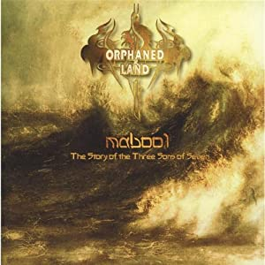 Mabool - The Story Of The Three Sons Seven