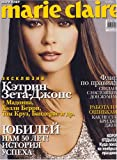 Marie Claire - Russian Edition