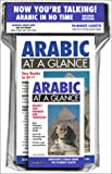 img - for Now You're Talking Arabic in No Time: Book/Cassette Package book / textbook / text book