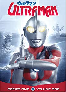 Ultraman: Series One, Vol. 1