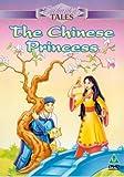 Enchanted Tales: The Chinese Princess [DVD]