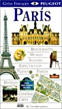 Guias Visuales: Paris (0789462281) by Alan Tillier