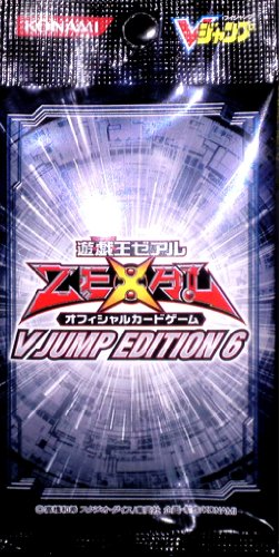 Vジャンプエディション6 (V JUMP EDITION6)