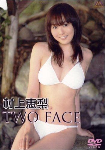 村上恵梨 TWO FACE [DVD] / 村上恵梨 (出演)