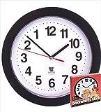 Funny Party Hats am983 10 Inch Backward Clock New