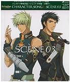 TVアニメーション「ネオ アンジェリークAbyss」キャラクターソング vol.3