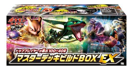 ポケモンカードゲームBW トッププレイヤーが選ぶ100+40枚 マスターデッキビルドBOX EX