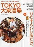 CIRCUS (��������) 2010ǯ6����� TOKYO �罰��� 2010ǯ 06��� [����]