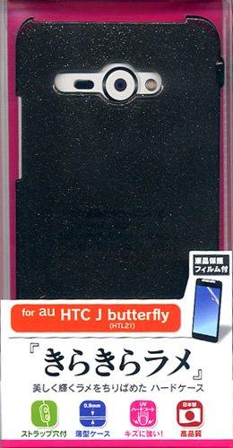 ラスタバナナ HTC J butterfly HTL21 ハードケース ラメCLBK X459HTL21