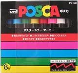 ミツビシ ポスカ・8色セット・中字 PC5M8C