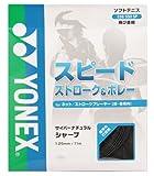 ヨネックス(YONEX) CYBER NATURAL SHARP (ソフトテニス用) ブラック CSG550SP