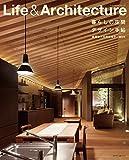 サムネイル:森清敏+川村奈津子 / MDS一級建築士事務所による書籍『暮らしの空間デザイン手帖』
