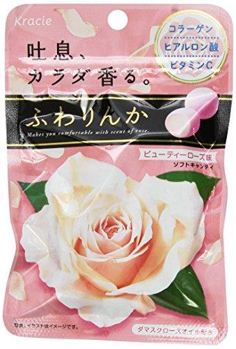 Kracie Beauty Rose Taste Aroma Soft Candy [Size: 32g x 1 pack]