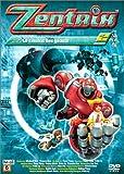 echange, troc Zentrix - Vol.2 : Le Combat des géants - Édition 2 DVD
