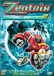 Zentrix : Volume 2 - Le Combat des g�...