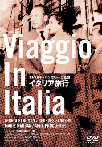 イタリア旅行 (トールケース) [DVD]