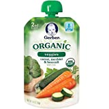 Gerber Organic 2nd Foods Pouch Carrot Zucchini Broccoli
