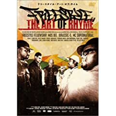 FREESTYLE: THE ART OF RHYME [DVD]