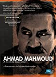 Cover art for  Ahmad Mahmoud: A Noble Novelist