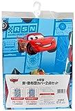 タックコーポレーション Disney CARS お昼寝カバー2点セット サックス Z1298-D ランキングお取り寄せ