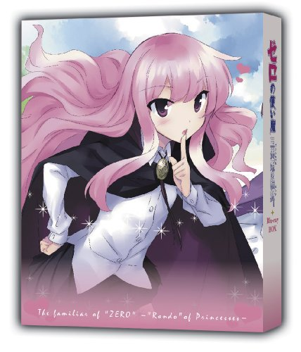 �[���̎g�����`�O��P�̗֕��`Blu-ray BOX