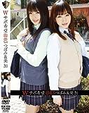 Wサポ希望 03 [DVD]