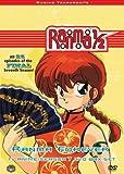 Ranma 1/2 TV Anime: Season 7 DVD Box Set